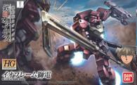 #025 IO Frame Shiden [Iron Blooded Orphans] (HG)