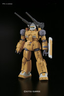 Guncannon Mobility Test Type/Firepower Test Type [The Origin] (HG)