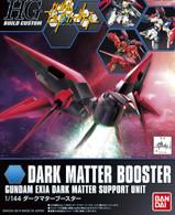 #011 Dark Matter Booster (HGBC)