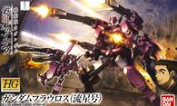 #028 Gundam Flauros {Ryusie-go} [Iron Blooded Orphans] (HG)