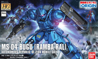 #012 Bugu {Rumble Ral} [The Origin] (HG)