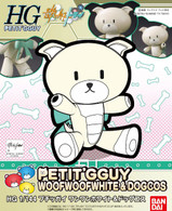 #011 Petit'gguy WoofWoofWhite & DogCosplay (HGPG)
