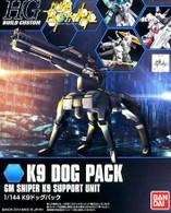 #009 K9 Dog Pack (HGBC)