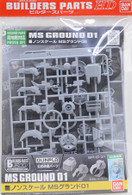 MS Ground 01 (Builders Parts)
