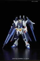 Amazing Strike Freedom Gundam (HGBF) **PRE-ORDER**