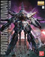 Providence Gundam (MG) **PRE-ORDER**