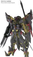 Gundam Astray  Gold Frame Amatsu Mina (RG) **PRE-ORDER**