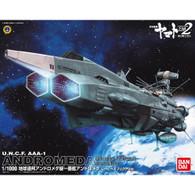 Andromeda Movie Effect Version [Star Blazers 2202 / Battle Ship Yamato] 1/1000