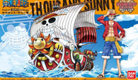 Thousand Sunny [One Piece] (HG)