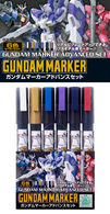 Gundam Marker Advanced Set (AMS124)