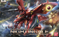 Nightingale (RE/100)