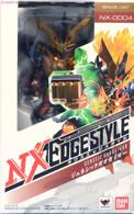 Genesic Gaogaigar [Gaogaigar] (NXEDGE STYLE)