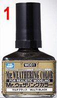MULTI BLACK (WC01) [Mr. Weathering Color Paint] **PRE-ORDER**