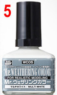 White (WC05) [Mr. Weathering Color Paint] **PRE-ORDER**