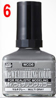 MULTI GRAY (WC06) [Mr. Weathering Color Paint]