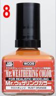 Rust Orange (WC08) [Mr. Weathering Color Paint] **PRE-ORDER**
