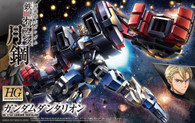 Gundam Dantalion [Iron Blooded Orphans] (HG)