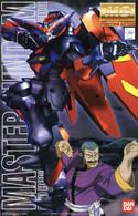 Master Gundam (MG)