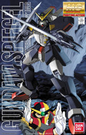 Gundam Spiegel (MG)