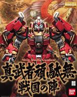 Shin Musha Gundam Sengoku No Jin (MG)