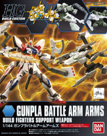 #010 Gunpla Battle Arm Arms (HGBC)