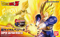 Vegeta [Super Saiyan] (Figurerise)