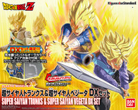 Trunks & Vegeta {DX Set} [Father Son Duo] (Figurerise)