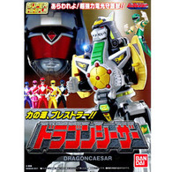 Dragonzord [Power Rangers] (Mini pla) /P-BANDAI Web Tamashii Exclusive\