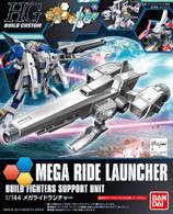 #017 Mega Ride Launcher (HGBC)