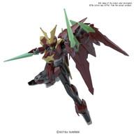 Ninpulse Gundam (HGBF) **PRE-ORDER**