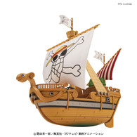 Going-Merry Memorial Color Ver. [One Piece] (HG)