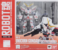 #159  Unicorn Gundam [Full Armor Joint] (Robot Spirits)