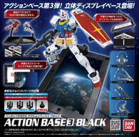 Action Base 3 (Black)