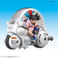 Vol. 1 Bulma's Capsule No.9 Motorcycle (Dragon Ball)