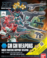 GM/GM Weapons (HGBC)