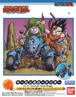 Vol. 6 Oolong's Road Buggy (Dragon Ball) **PRE-ORDER**
