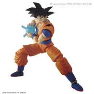 Son Goku  [Saiyan] (Figurerise) **PRE-OREDER**
