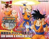 Son Goku & Krillin {DX Set} [Best Friends Forever] (Figurerise)