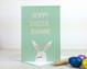 Hoppy Easter Funny Easter Card by Wink Design