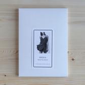 Helga Wrap Playsuit by Named Clothing | Blackbird Fabrics