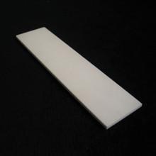 Rectangle - 50  x 4.2 x 200mm WA 150HV - (DS83) THIN