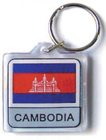 Cambodia Flag Key Chain
