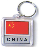 China Flag Key Chain