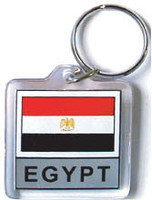 Egypt Flag Key Chain