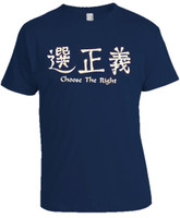Choose the Right Chinese T-Shirt