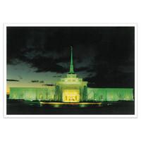 Billings Montana Temple at Night Horizontal