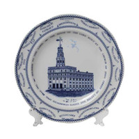 Old Nauvoo Temple Plate (1846 replica)