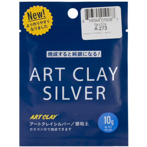 Art Clay Silver 650/1200 Low Fire Clay