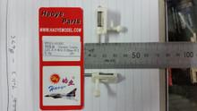 HY011-01302-Canopy Locks
