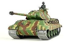 Heng Long 1/16 Scale King Tiger Heavey Battle Tank  UPGRADE METAL